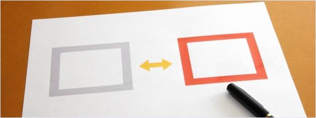 他士業と差をつける競合分析4つの方法~WEB編~ 競合のサービス内容を分析する