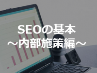 350_230_seo