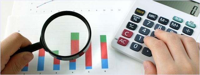社会保険労務士の平均年収はどれくらい? 社会保険労務士の現実