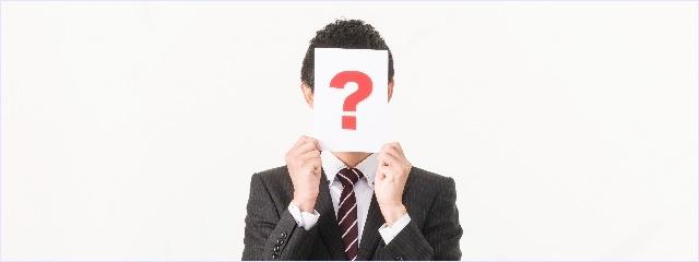 成功の秘訣~お客様があなたを選ぶ理由を考えよう USPが必要な理由