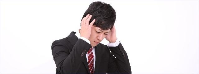 紹介営業 4つの落とし穴 「できない」「不得意」な業務も紹介されてしまう!