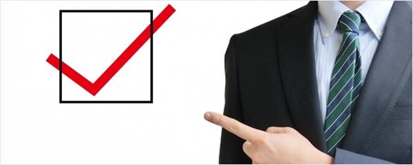 他士業と差をつける競合分析4つの方法~WEB編~ ベンチマークを設定しよう!