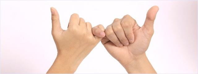 問合せが倍増する、信頼されるプロフィールとは お客様と約束しよう!