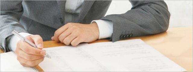 え、こんなにかかるの!? 税理士の登録に必要な費用って? 税理士名簿に登録しよう!