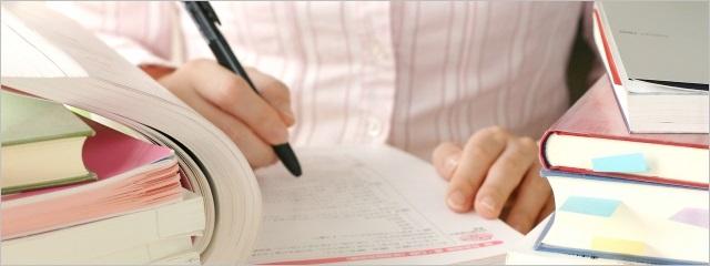 中小企業診断士の登録費用・維持費って、結局いくらかかるの? 実務補習を受講する場合