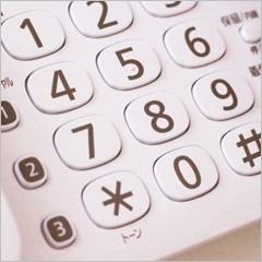 お問合せを増やす士業のホームページ~デザイン・レイアウトの作り方~ 電話番号