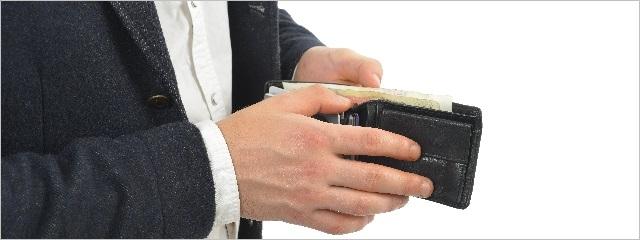 司法書士の登録費用は、30万以上かかる!? 日本司法書士連合会への登録費用