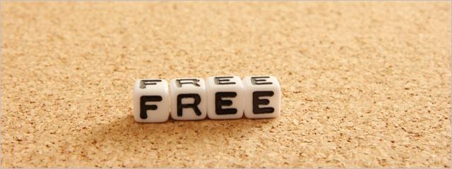 合わせを増やす士業ホームページ改善施策_無料相談を設置しよう