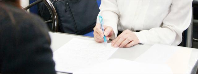 士業集客に効果的なホームページ3つの運営方法_方法① 制作会社にお願いする