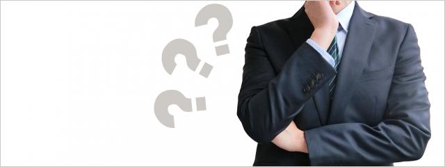 事務所の場所で売上は変わる!?  士業事務所の選び方_独立・開業時は、どこに事務所を置くのがベスト?