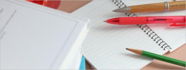 集客効果あり! 士業におすすめの屋号とは?_こうすれば簡単!集客効果のある屋号の作り方