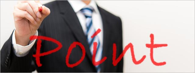 WEB集客術~士業のホームページ作成は制作会社に任せるべき? 自分で作るべき?~_先生の作成が必要なのは、「戦略」「営業プロセス」「コンテンツ・文章」の3つ